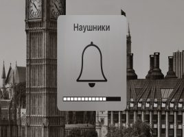 iPhone в режиме наушников